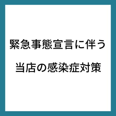 2d9a6e01-f25d-4ea5-af63-cd50f6ac0c53.png