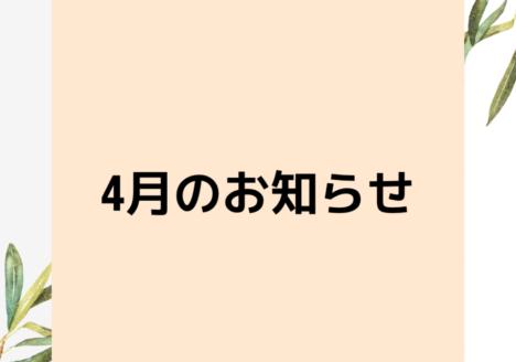34B2C353-25BA-4BC3-AD58-3F890279F9DD