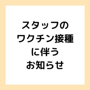8a76f857-b06b-4b85-8a80-3ec935011c95.png